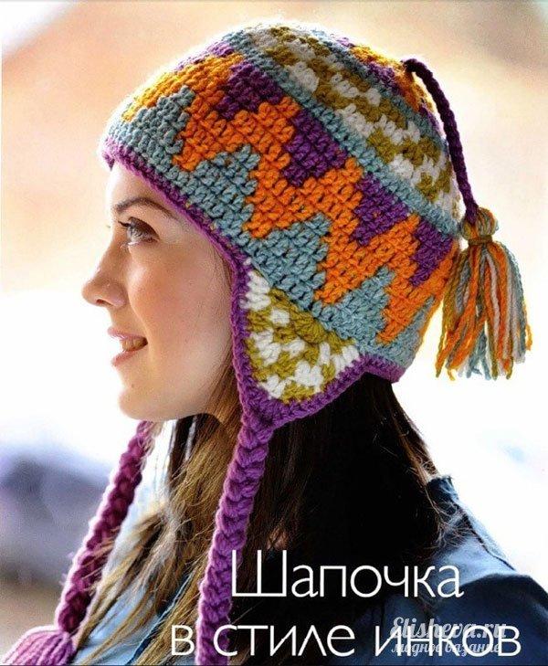 Вяжем шапочку в стиле <u>шапка шарф крючком</u> инков крючком