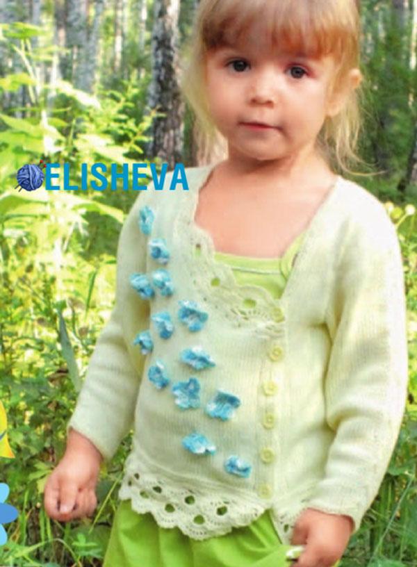 Цветочный жакет для девочки (2-3 года) вязаный спицами и крючком