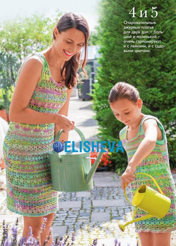 Летнее платье для мамы и для дочки из пряжи секционного крашения, вязаное крючком