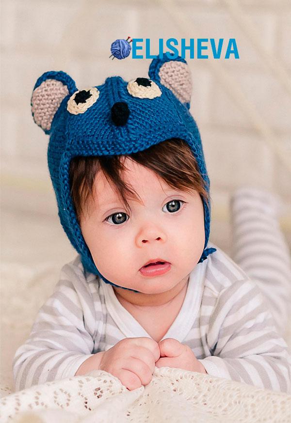 """Детская шапочка """"Синяя мышка"""" вязаная спицами"""