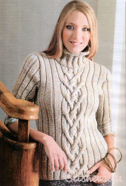 Женский бежевый пуловер