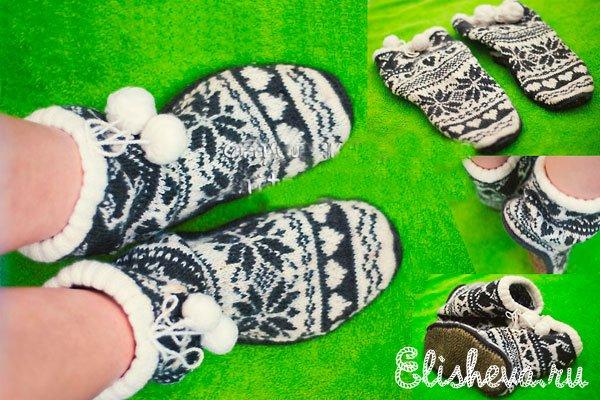 носки-тапочки угги вязаные