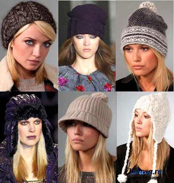 модные вязаные шапки 2012 2013