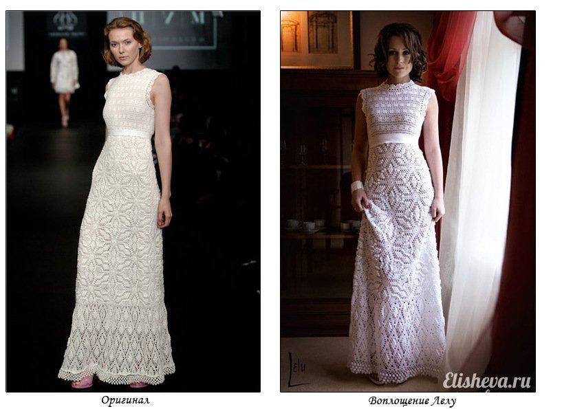 Посмотрите, каким нарядным и стильным может быть скромное белое платье! Мы предлагаем Вашему вниманию бесплатное описание и схему такой модели