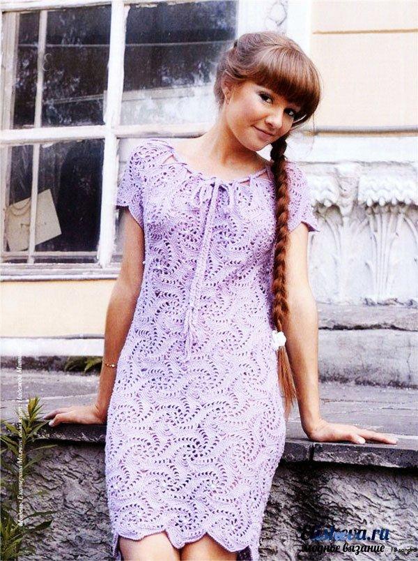 Розовое платье с шнурком по