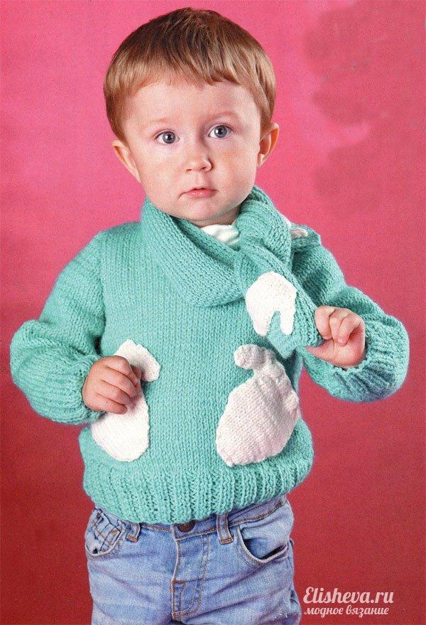 Бирюзовый пуловер и шарфик