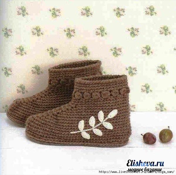 Вязаные сапожки: схема.  Вязаная обувь полностью попадает в эту категорию.  Появившись в сапожках собственного...