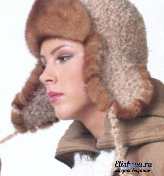 Шапка-ушанка с мехом вязаная