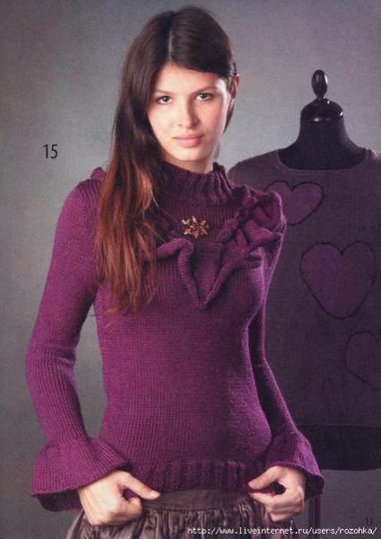 Бордовый пуловер с жабо