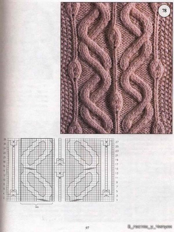 Вязание араны косы 91