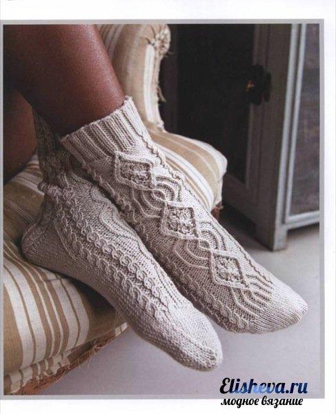 Вязаные носки с благородным,