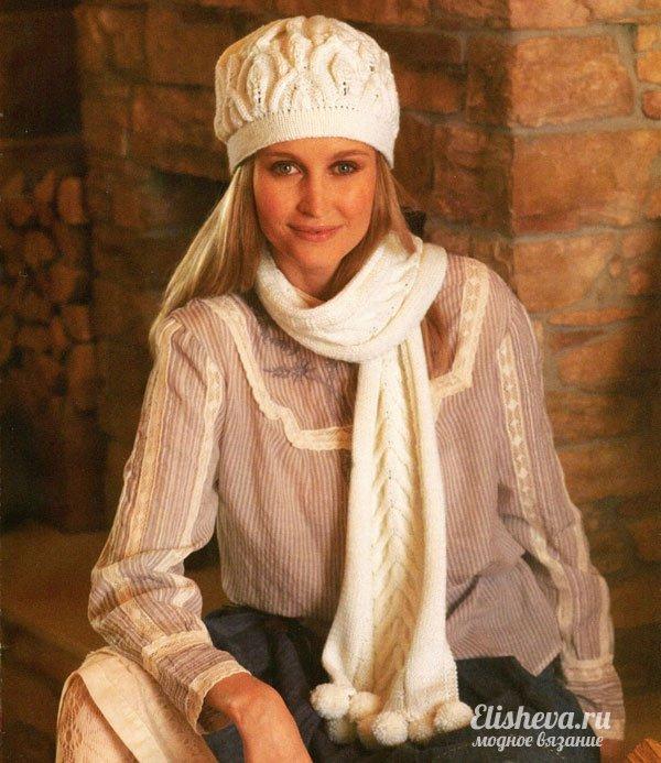 Шапка-берет и шарф с бубонами