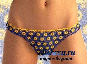 Дешевле женская одежда в интернет-магазине modnakasta