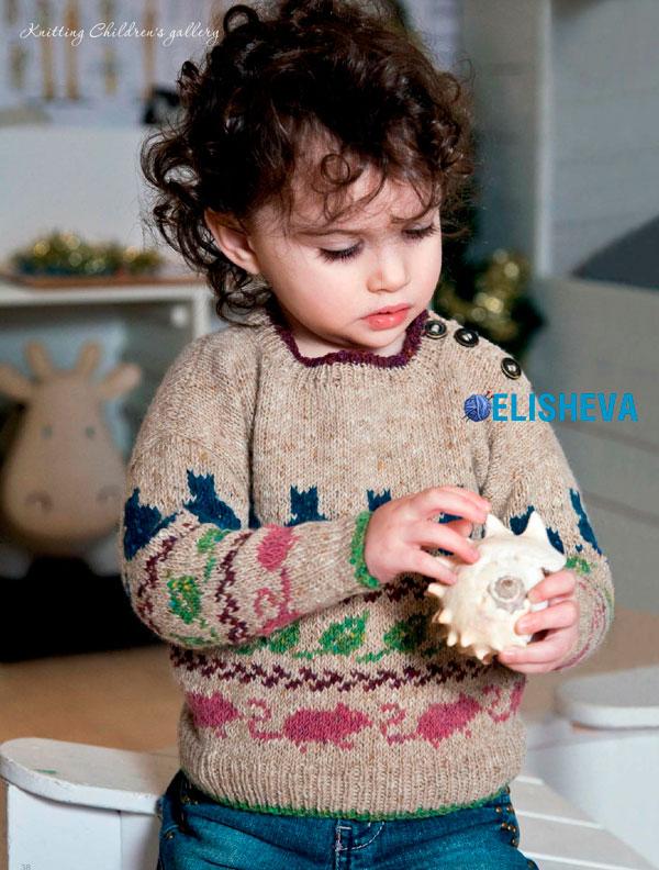 В этой моделе вязаного свитера