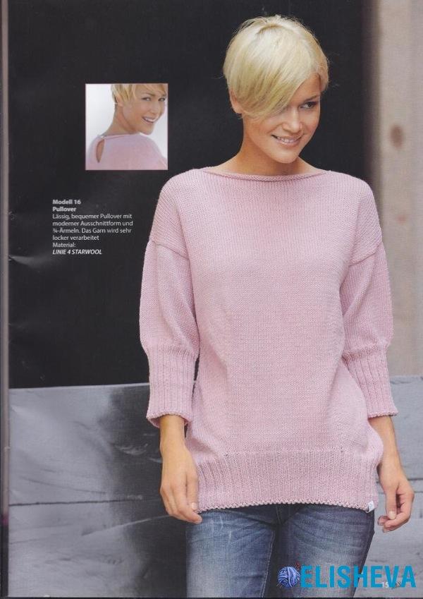 1415626543_rozovyy-pulover-s- ...