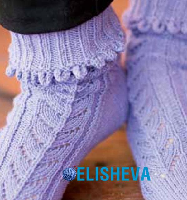 """Ажурные носки с рюшами """""""