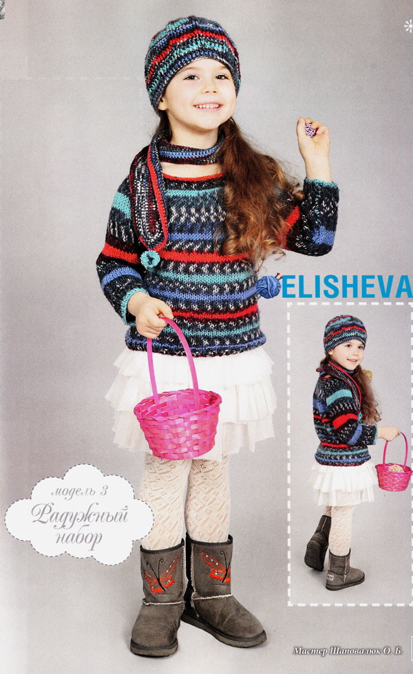 Мода на вязание охватывает все