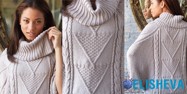 Модели для вязания Vogue Knitting Holiday 2015 Fashion Preview