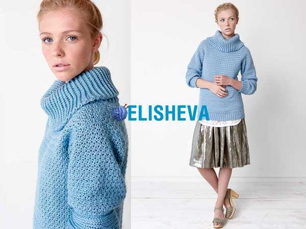 Красивый объёмный свитер с высоким воротником для женщин вязаный крючком