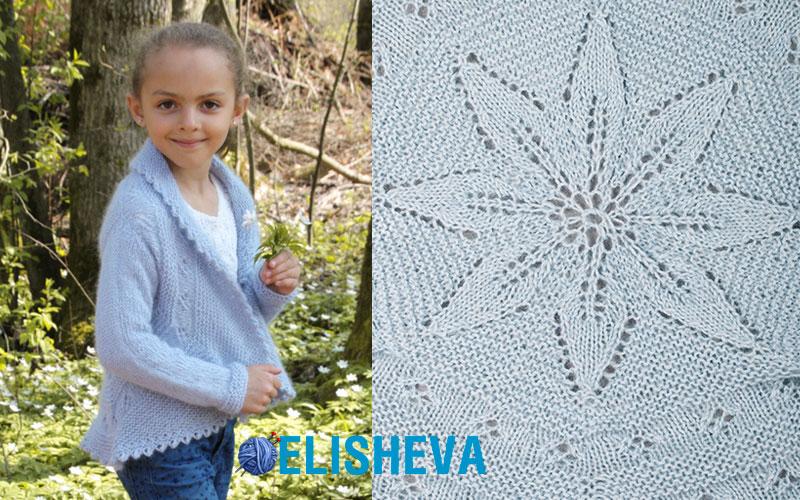 Жакет детский «Альвина» от Drops Design вязаный спицами